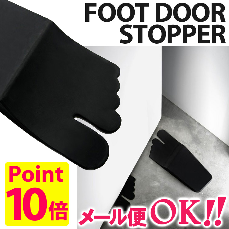 Foot In Door